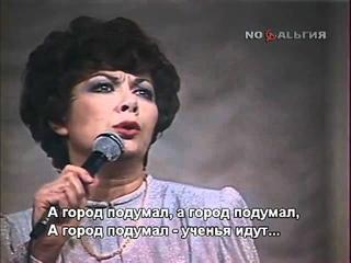 Огромное небо - Эдита Пьеха -1980 - With lyrics