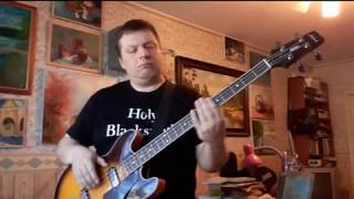 BIP_BOP_WINGS -HolyBlackSmith (cover samoisolation)