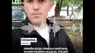 Пьяный контратник Черноморского флота напал на таксистку| ПРОДОЛЖЕНИЕ ИСТОРИИ | #новоститакси