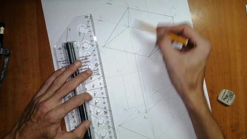 Начертательная геометрия 2 урок Метод плоскостей посредников