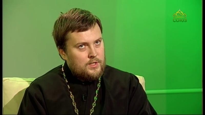 Беседы с батюшкой 20 октября 2020 Ответы на вопросы Священник Роман Колесников