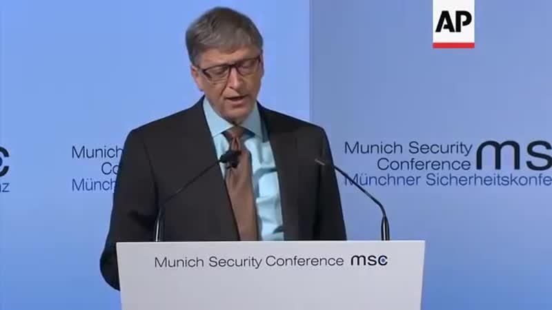 🔥 Речь Билла Гейтса в Мюнхене в 2017 🔥