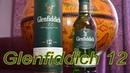 Виски Гленфиддих Glenfiddich Обзор и дегустация виски от КоктейльТв