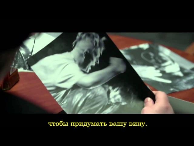 Kult - Układ zamknięty (Замкнутая система) (2013)