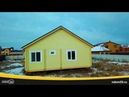 Обзор дома из двойного бруса с квадрокоптера | Поселок «Ростовка»