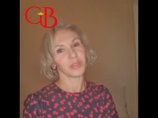 Feedback Boris Gasanov Parfumé/ Отзыв о парфюме Бориса Гасанова - аромат «Бергамот»
