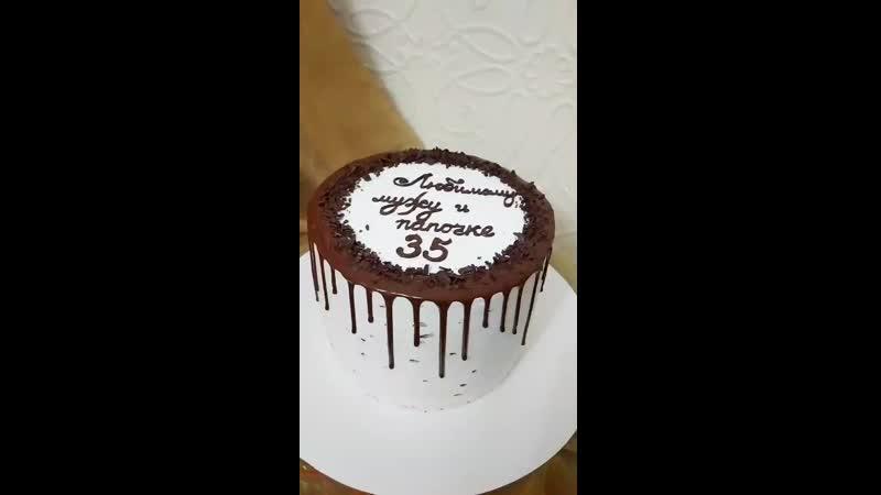 Лаконичный тортик 👌🍫