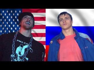 Ученик Федора задушил Американского «Бульдога»! Виктор Немков VS Даниэль Визкайя!