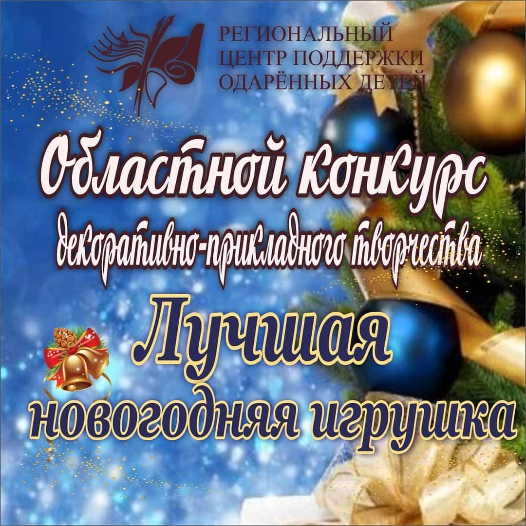 Дети и подростки Петровского района могут поучаствовать в областном творческом конкурсе