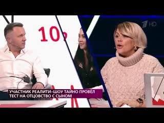 Ябба и Савкина на Первом канале