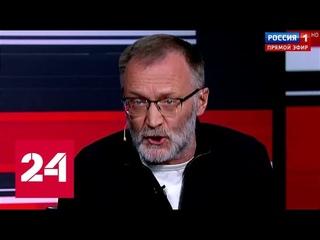 Политолог Сергей Михеев рассказал, как россияне потеряли страну в 90-е - Россия 24