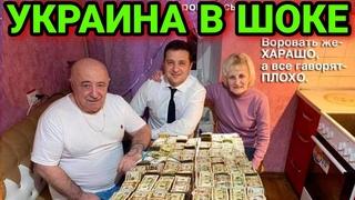 Шок! Голодная бабушка довела до слез! Тотальный локдаун в Украине начнется 24 декабря 2020