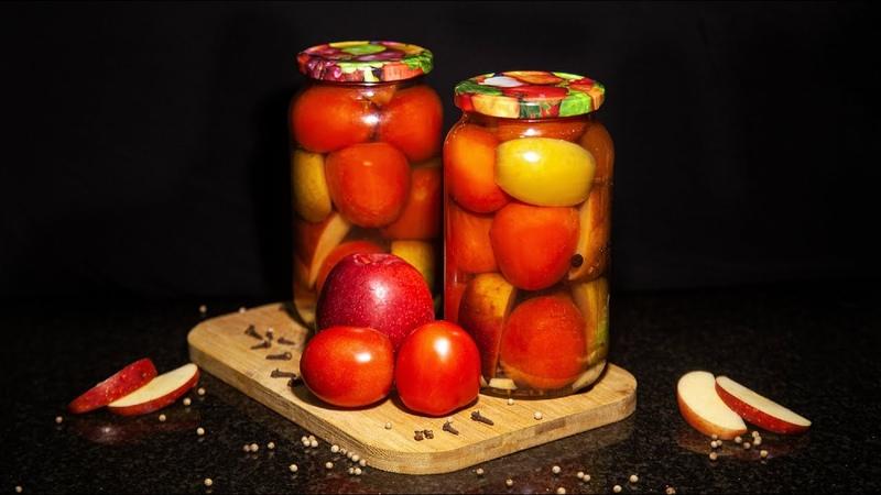 Помидоры маринованные с яблоками на зиму