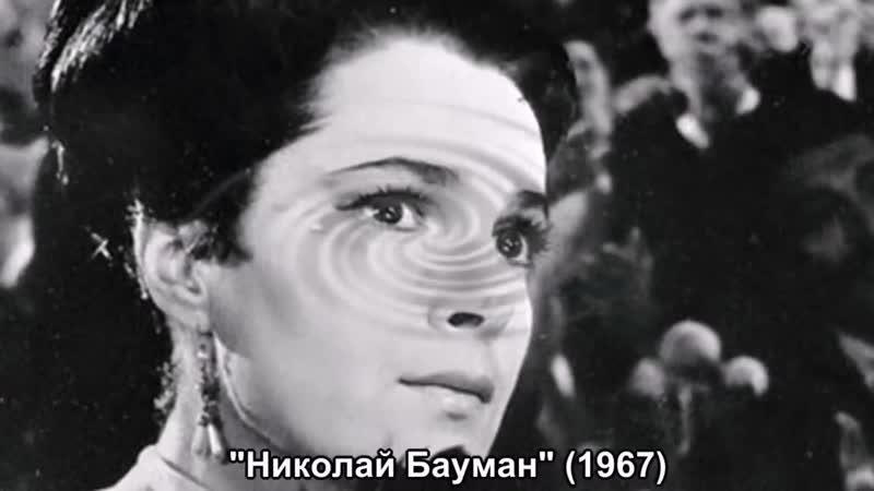 ЭЛИНА БЫСТРИЦКАЯ ФИЛЬМОГРАФИЯ с 1950 ГОДА
