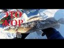 Рыбалка на жерлицы и безмотылку на озере Уткуль Рыбачим на Алтае