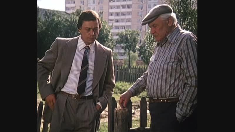 Белые росы (1983) (Беларусьфильм)