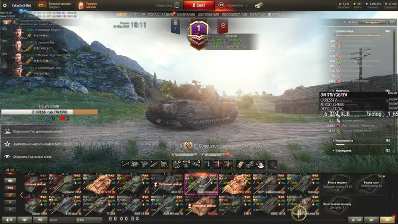 World Of Tanks в халате PCᴴᴰ60ᶠᵖˢ PCᴴᴰ60ᶠᵖˢ