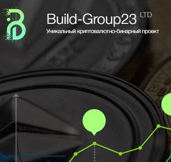 Проект Build-group
