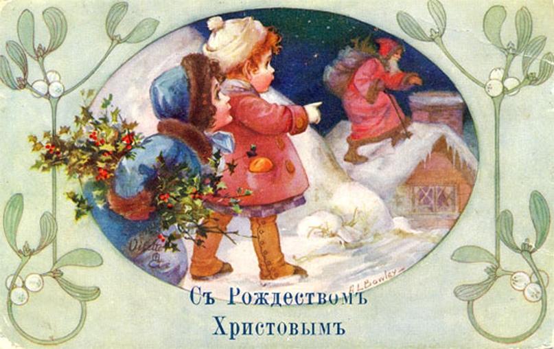 Рождественские дореволюционные открытки, изображение №18