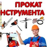 Евгений Аренда-Инструмента