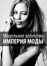 Личный фотоальбом Анастасии Писановой