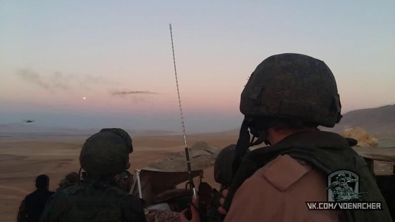 Командующий группировки войск наводит вертолёты ВКС РФ для удара по боевикам Ноябрь 2015 г