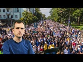Крестный ход в Киеве: сколько было людей - 350 000 или 55 000? Давайте посчитаем