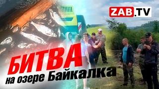 Золотодобытчики прииска «Усть-Кара» иссушают озеро Байкалка
