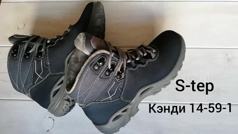 Новинка! Кэнди 14-59-1, женские зимние ботинки, S-tep