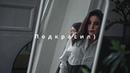 Regina`s backstage Color Grading - пример покраса видео. правда выгрузил в плохом качестве