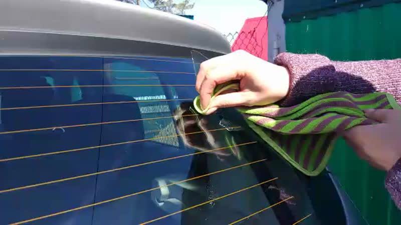 Удаляем следы скотча на стекле авто на раз