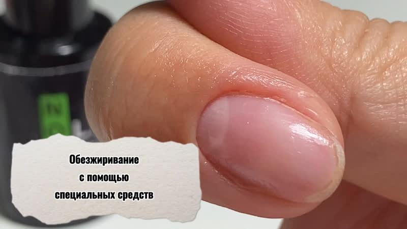 8 важных этапов нанесения гель лак покрытия