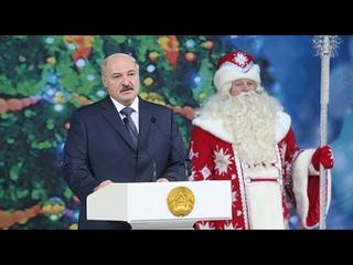 За день к Новому году! Лукашенко сдался – сын не станет приемником. КГБ убрали – диктатора в автозак