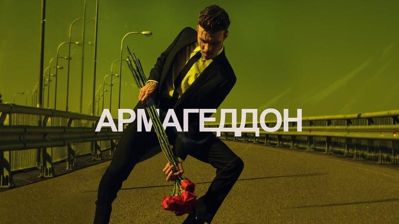 Макс Барских Армагеддон Mood Video Album 1990