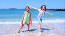 ¡Vamos a la playa! Juegos con Selín y su hermano. Vídeos para niños.