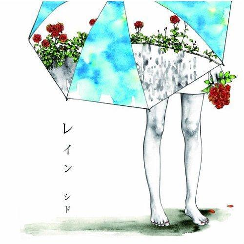 SID album Rain