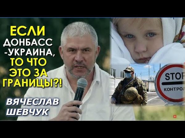 АТО самое успешное предприятие Луганской обл Ветеран о жажде мира и заработке на войне ЛЮДИ МИРА