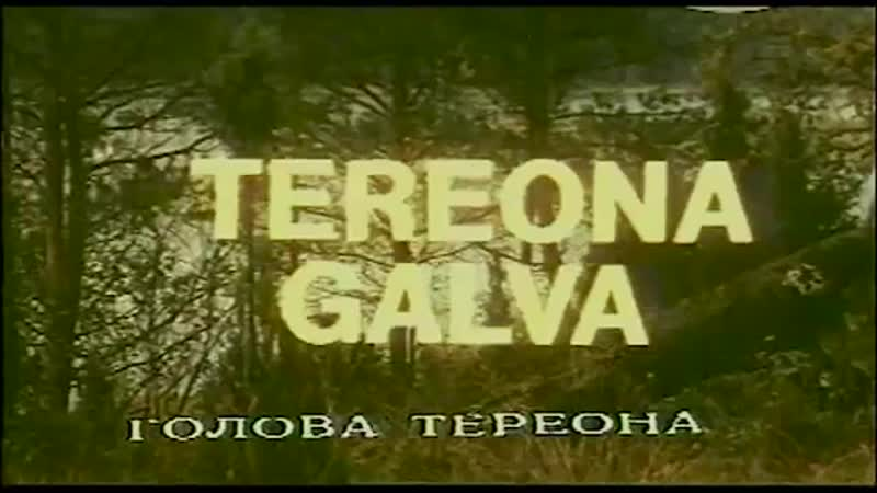 Tereona galva