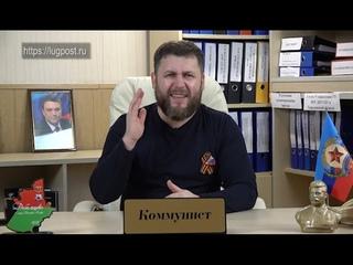 ГТРК ЛНР. Путь Визенталь. 23 апреля 2021 год.