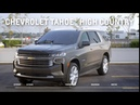 Conoce la Nueva Chevrolet Tahoe 2021 | Una SUV icónica con 2 ediciones nuevas.