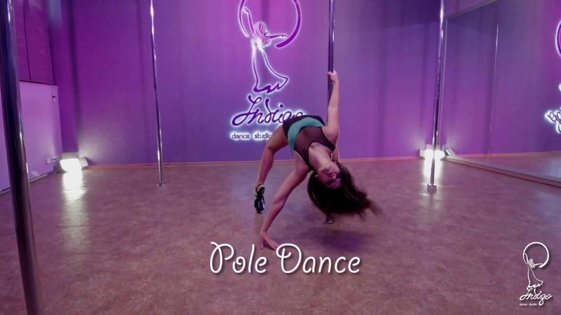 Exotic Pole Dance Anastasiya Romantsova Indigo Dance Studio