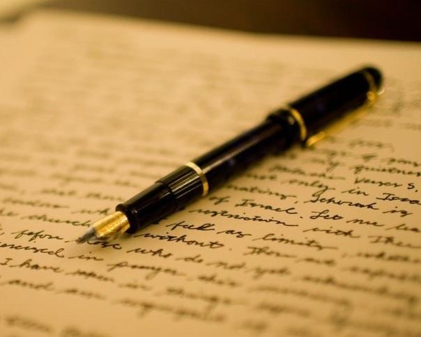 Письмо тебе Здравствуй! Я долго решалась написать тебе это письмо, начинала, а затем откладывала его на потом. Не знаю - поймешь ты меня или нет, но все же я решила, что должна рассказать тебе о