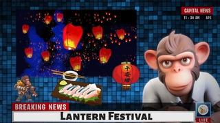 Age of Apes традиционный китайский праздник Фестиваль фонарей в игре Возраст Обезьян