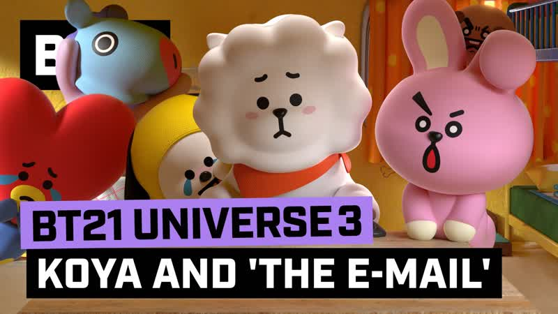 рус саб BT21 UNIVERSE 3 ANIMATION EP 05 KOYA and the E mail