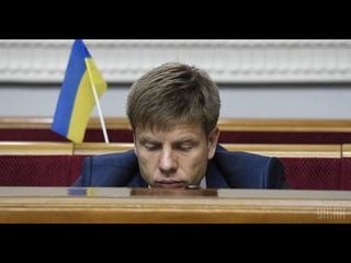 В ПАСЕ устали от поведения украинских депутатов
