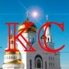 Краснослободск, Мордовия