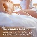 Фотоальбом Екатерины Ширлиевой