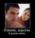 Фотоальбом Андрея Катульского