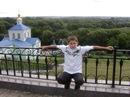 Сёма Галкин, 21 год, Сатка, Россия