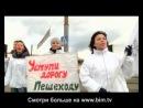 Команда 2013 на Муз-ТВ 09.12.2010